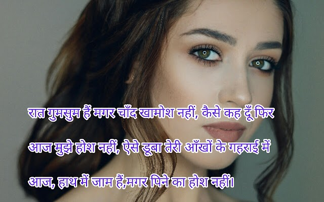 Images for yadav shayari download hindi all