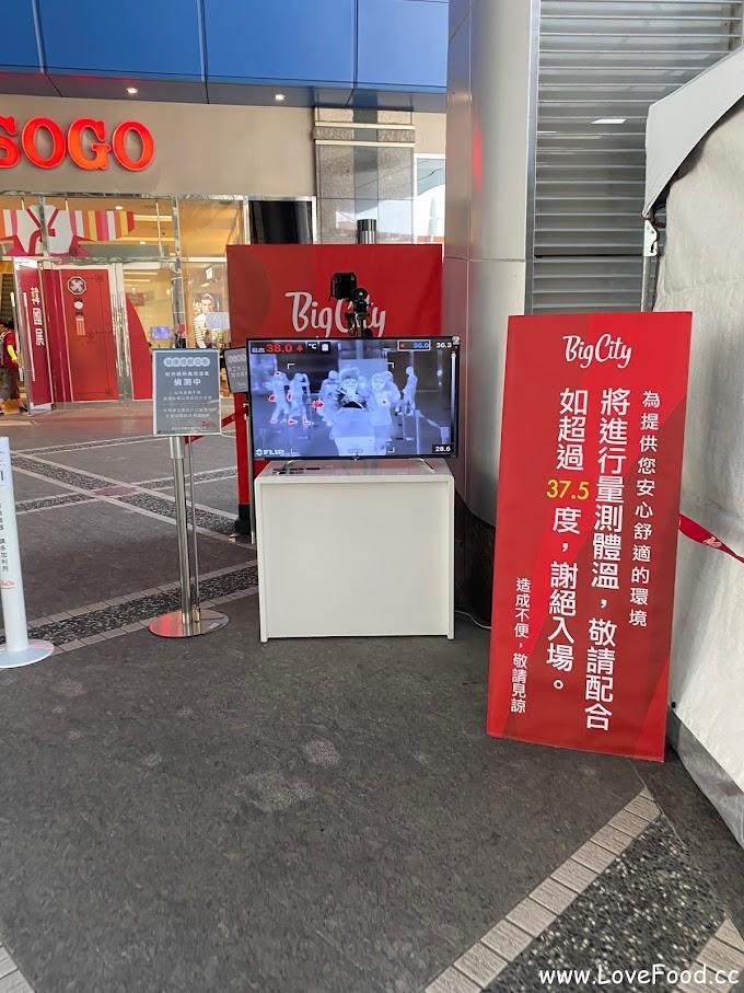 新竹東區-Big City遠東巨城購物中心-北台灣最大 很多大型遊樂設施