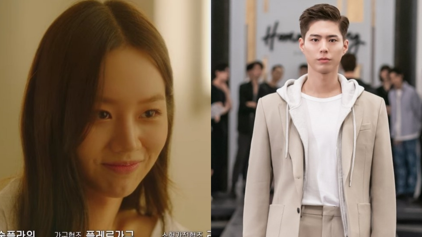 Hyeri Appears as a Cameo in Drama 'Record of Youth'