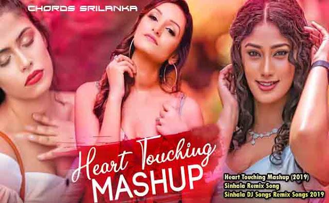 Heart Touching Mashup 2019 | Sinhala DJ Songs,  Remix Songs 2019, Heart Touching Mashup 2019 mp3, Sinhala DJ Song chords, Remix Songs 2019 chords,