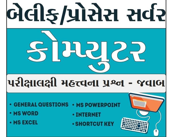 ms excel basic mcq questions and answers pdf