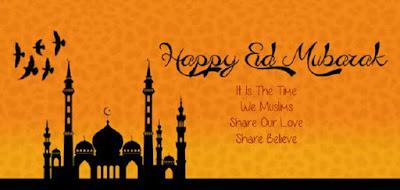 download Eid Mubarak Greetings