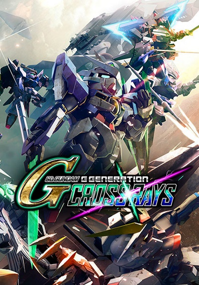 โหลดเกมส์ SD GUNDAM G GENERATION CROSS RAYS