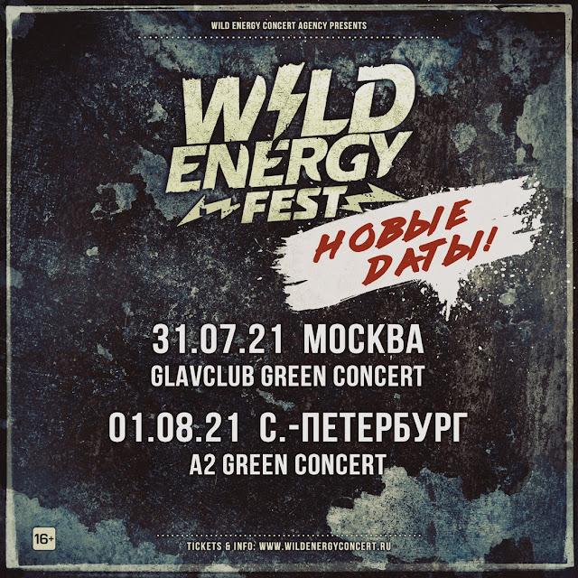 Wild Energy Fest 2021
