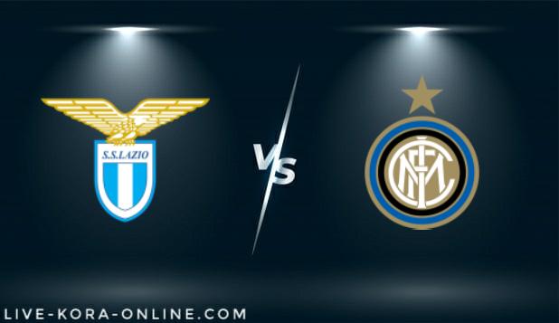 مشاهدة مباراة انتر ميلان ولاتسيو بث مباشر اليوم بتاريخ 14-02-2021 في الدوري الايطالي