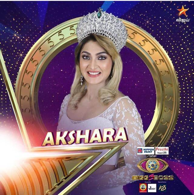 Akshara Reddy  Model