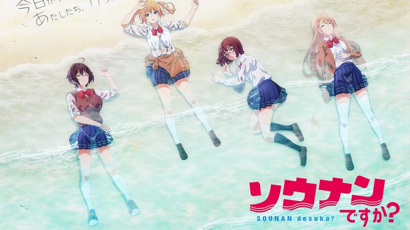 sounan desu ka anime summer 2019