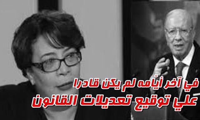 Saida Garrach : Caied Essebsi n'était pas en mesure de signer l'amendement de la loi électorale ?