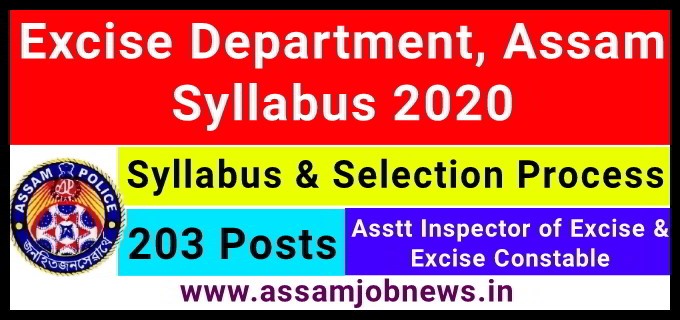 Selection Process of Assistant Inspector of Excise/ Excise Constable