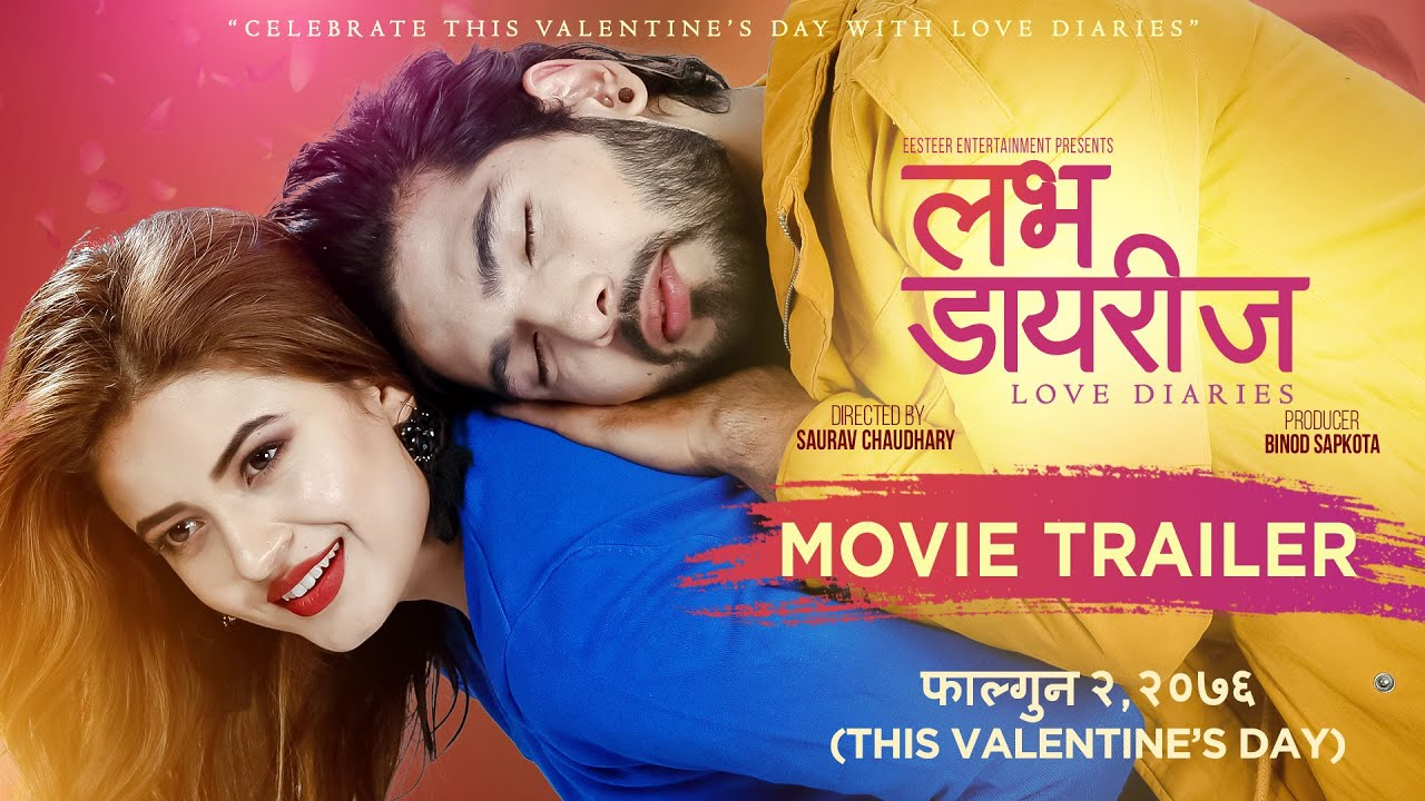 nepali-movie-love-diaries