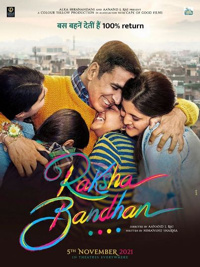 Bollywood movie Raksha Bandhan Box Office Collection wiki, Koimoi, Wikipedia, Raksha Bandhan Film cost, profits & Box office verdict Hit or Flop, latest update Budget, income, Profit, loss on MT WIKI, Bollywood Hungama, box office india