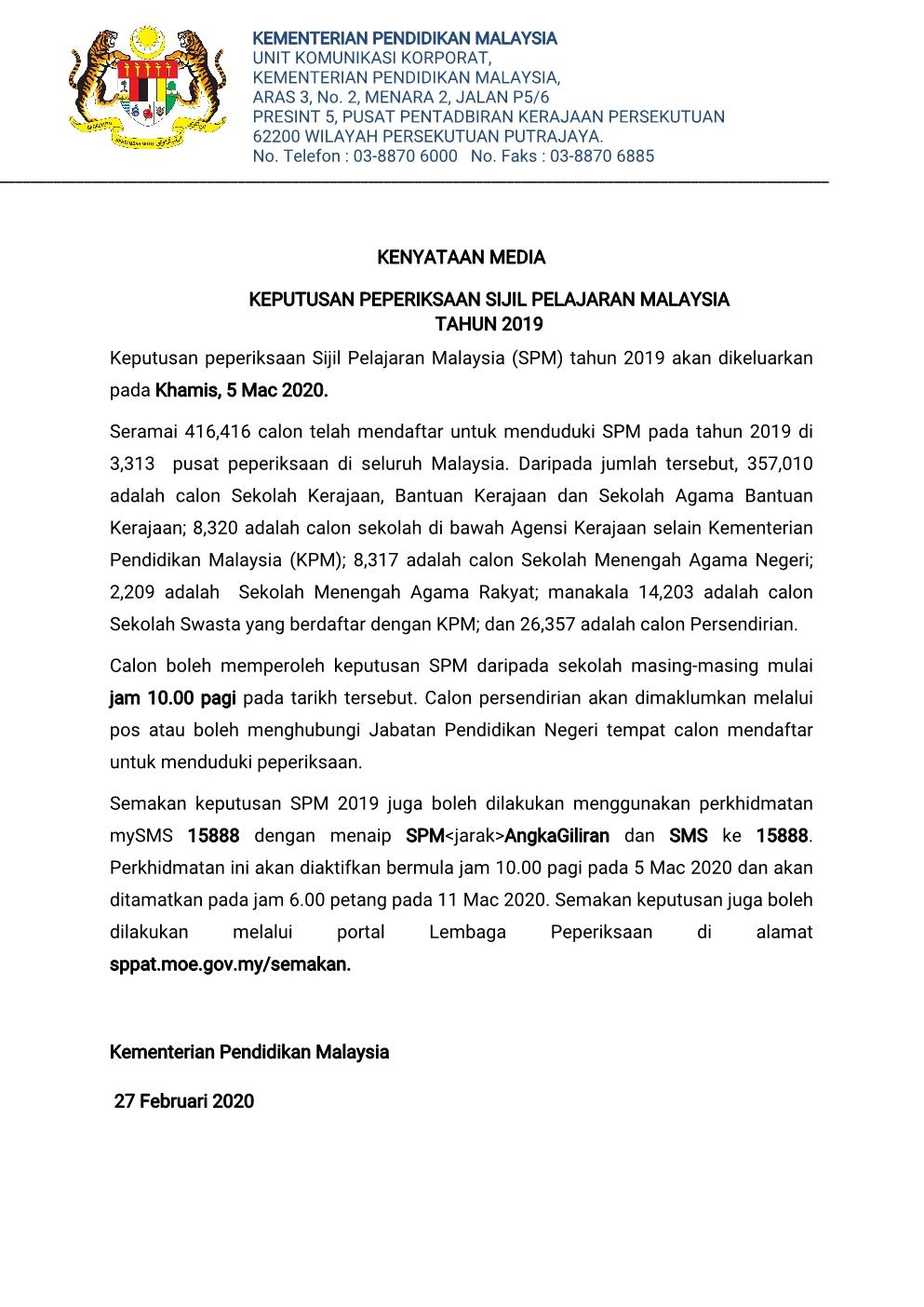 semakan keputusan spm 2019 online sms di sini check spm result pendidikanmalaysia com semakan keputusan spm 2019 online sms