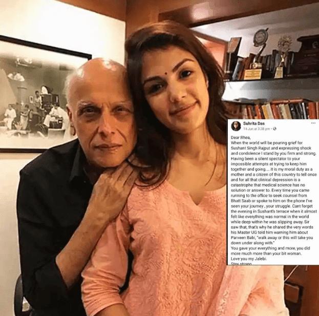 Mahesh Bhatts का नाम लेकर रिया चक्रवर्ती के बारे में इस महिला ने लिख दिया कुछ ऐसा, ट्रोल होते ही डिलीट कर दी पोस्ट