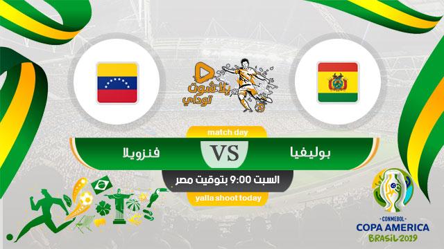 بوليفيا وفنزويلا