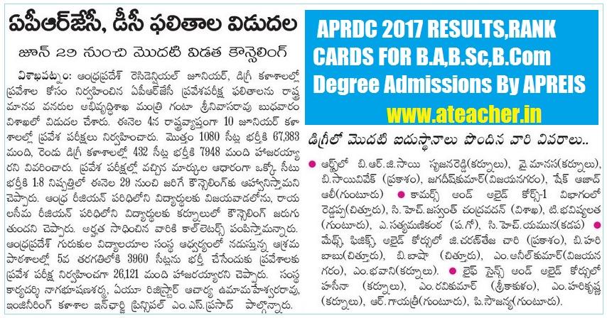 (APRDC CET 2017) APRDC 2017 RESULTS,RANK CARDS FOR B.A,B.Sc,B.Com Degree Admissions By APREIS