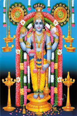 Guruvatha Pureesa Pancharatnam Stotram Lyrics & Video Song
