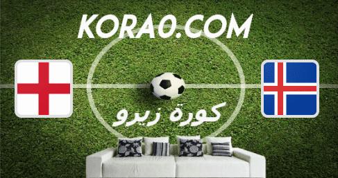 مشاهدة مباراة انجلترا وأيسلندا بث مباشر اليوم 5-9-2020 دوري الأمم الأوروبية