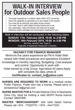 Qatar newspaper jobs in a week from 10-14 Feb 2019 - Qatar Jobs