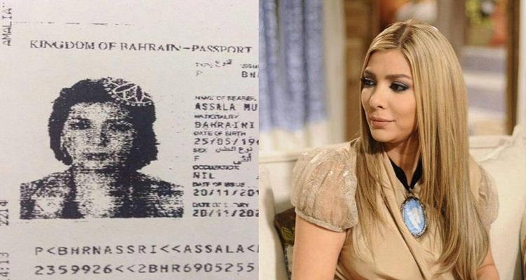 جواز سفر ( أصالة نصري ) يكشف حقيقة جنسيتها و حالتها الإجتماعية