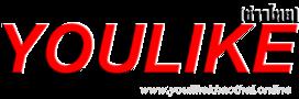 YouLike(ข่าวไทย)