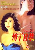 Take Me (1991)