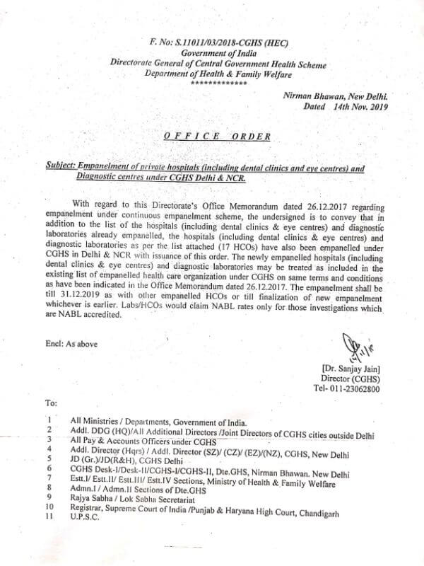 cghs-delhi-ncr-emapnelment-of-private-hospitals-and-diagnostic-centres-paramnews