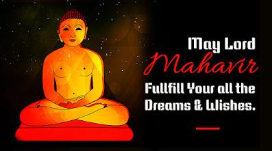Mahavir Jayanti Wishes 2022