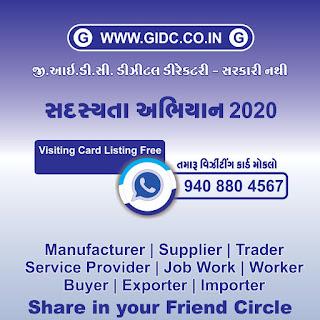 Bhanvad GIDC