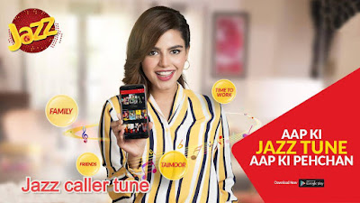 How to Subscribe/Unsubscribe Jazz caller tune - how to unsubscribe jazz caller tune?