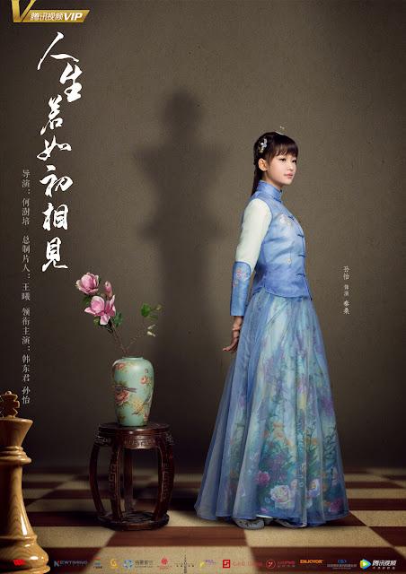 Siege in Fog Poster Sun Yi