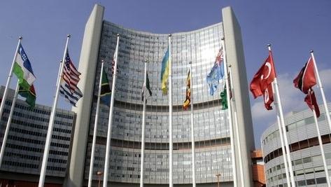 Le Maroc va devenir un membre associé de l'AIEA