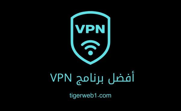 برنامج vpn يدعم الدول العربية للكمبيوتر