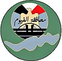 حمل جدول إمتحانات محافظة الفيوم كاملا جميع المراحل 2020