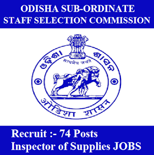 Odisha Sub-Ordinate Staff Selection Commission, OSSSC, Odisha, Graduation, Supplies Inspector, freejobalert, Sarkari Naukri, Latest Jobs, osssc logo