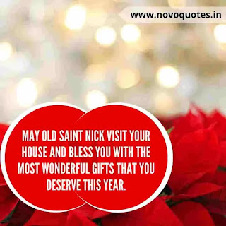 Wishes For Friends On Christmas