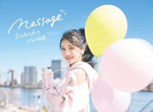 Sonoko Inoue - Message ( Ending ReLife Live Action )
