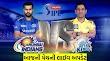 IPL 2021 Latest Updates