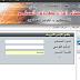 أسماء وكشوف الترقيات بالأزهر الشريف على الانترنت بالرقم القومى 2019