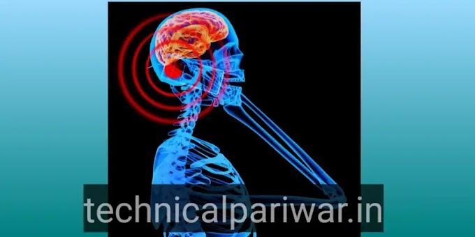 Mobile radiation kya hai ? आइए जानते हैं हिंदी में.