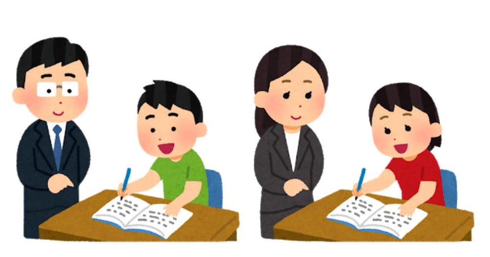 教師と生徒のイラスト