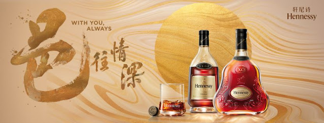 Celebrate Mid-Autumn Festival at Home with Hennessy, Hennessy Mid Autumn, Hennessy, Hennessy Malaysia, Lifestyle