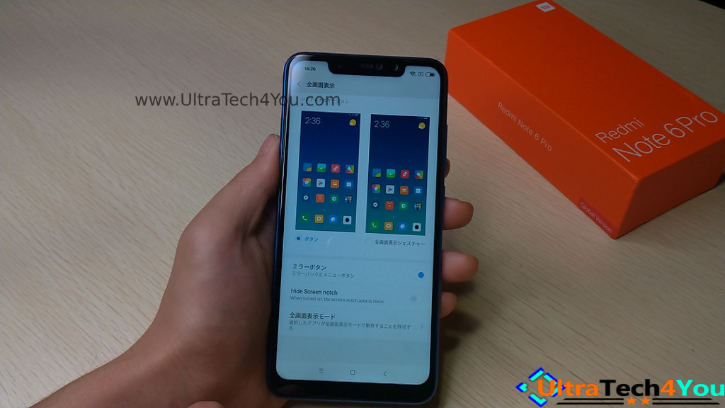 The Best Smart Phones Under Rs 15,000. In Your Boughts 2019   Ultratech4You