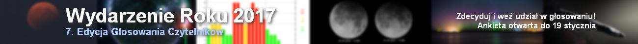 Astronomiczne wydarzenie roku 2017: 7. Edycja Głosowania