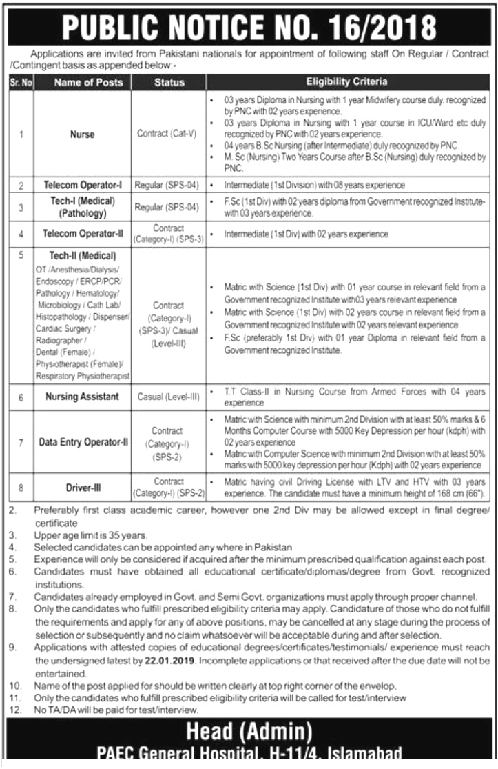 Pakistan Atomic Energy New Jobs 2019 - Job collects