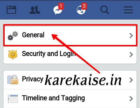 Facebook par naam change karna hai