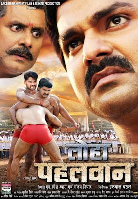 Loha Pahalwan (2018) Bhojpuri Pre-DVDRip – 700 MB