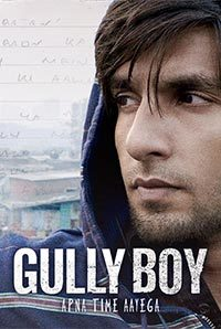 gully boy,gully boy songs,gully boy trailer,bollywood,ranveer singh gully boy,gully boy song,gully boy official trailer,mere gully mein,gully boy official trailer launch,upcoming bollywood movies 2019,gully boy shooting,gully boy story,gully boy full trailer,gully boy deleted scene,gully boy trailer lyrics,gully boy rap,gully boy film,gully boy movie,gully boy status,gully gang