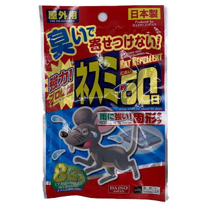 Daiso Rat Repellent