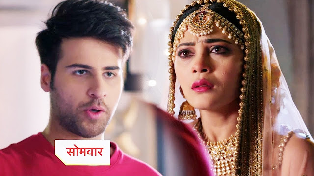 Big Twist : Kuhu regrets falling for selfish Kunal realise Mishti's worth in Yeh Rihstey Hai Pyaar Ke