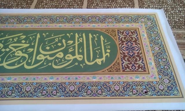 Hasil cetak kaligrafi digital masjid al-ukhwah pekanbaru